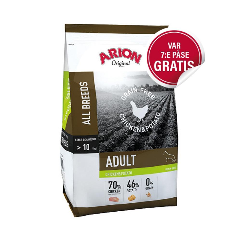 Arion No Grain Chicken & Potato